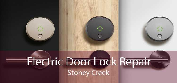 Electric Door Lock Repair Stoney Creek